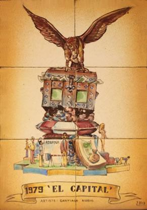 Boceto Falla Mayor 1979 - Lema: El capital - Autor: Santiago Rubio