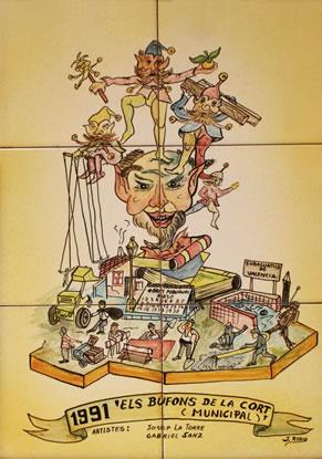 Boceto Falla Mayor 1991 - Lema: Los Bufones de la corte municipal - Autor: Josep La Torre y Gabriel Sanz